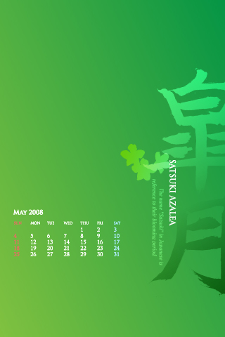 Japanese calligraphy iPhone calendar