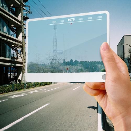 future mobile search