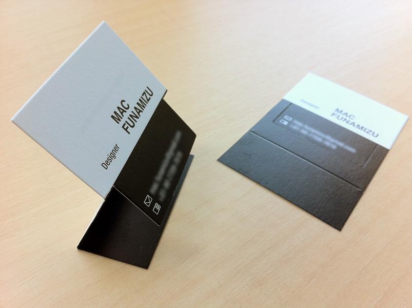 My business card design mac funamizu design blog if colourmoves