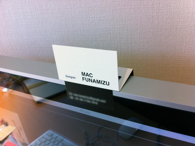 My Business Card Design | Mac Funamizu Design Blog